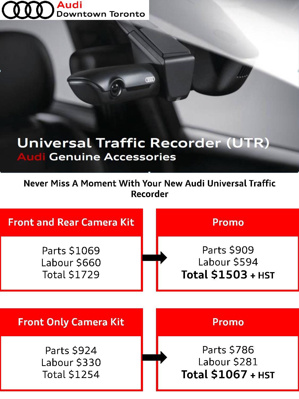 Universal Traffic Recorder
